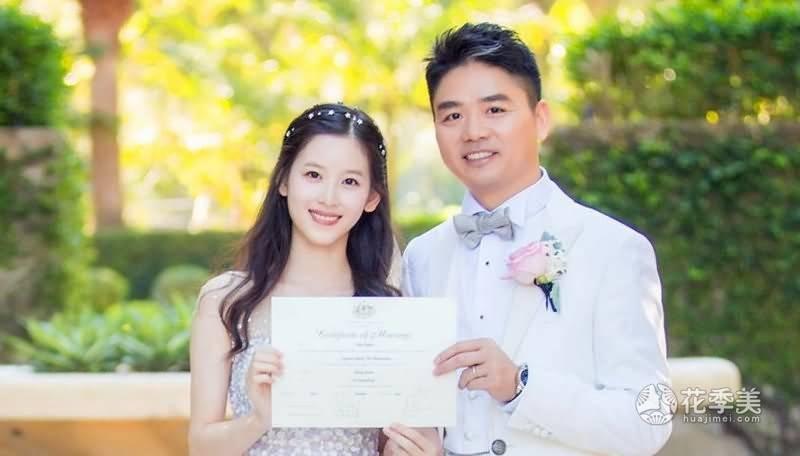 奶茶妹妹章泽天和刘强东结婚照片meinv020