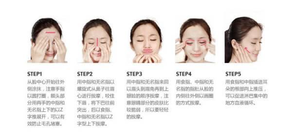 女生皮肤的角质层薄如何修复保养?增厚皮肤角质层小妙招