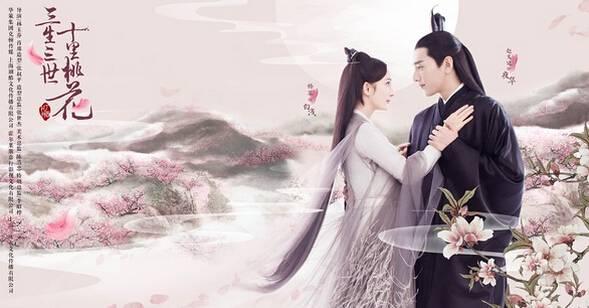 中国风仙侠音乐歌手董贞 出道十年献唱《三生三世》