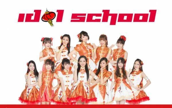 国内偶像组合有哪些?中国当红男子女子偶像团体