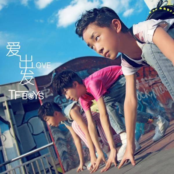 TFBOYS微信号QQ粉丝群名称,tfboys全国粉丝团群qq号