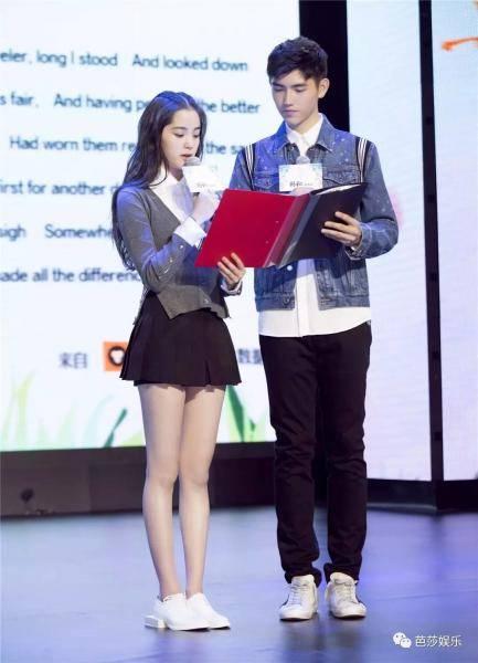 欧阳娜娜和陈飞宇情侣装合照图片,他俩是男女朋友关系?