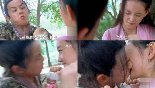 王俊凯向蒋依依表白图片,蒋依依和王俊凯接吻图片视频