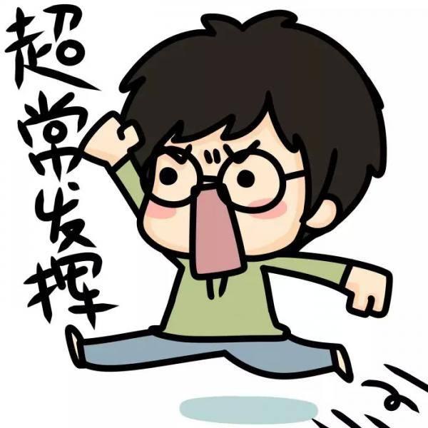 搞笑考试蒙题技巧表情包,微信QQ搞笑表情包下载