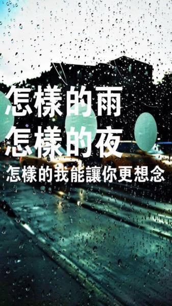 手机壁纸唯美伤感带字,手机壁纸高清图片唯美伤感意境