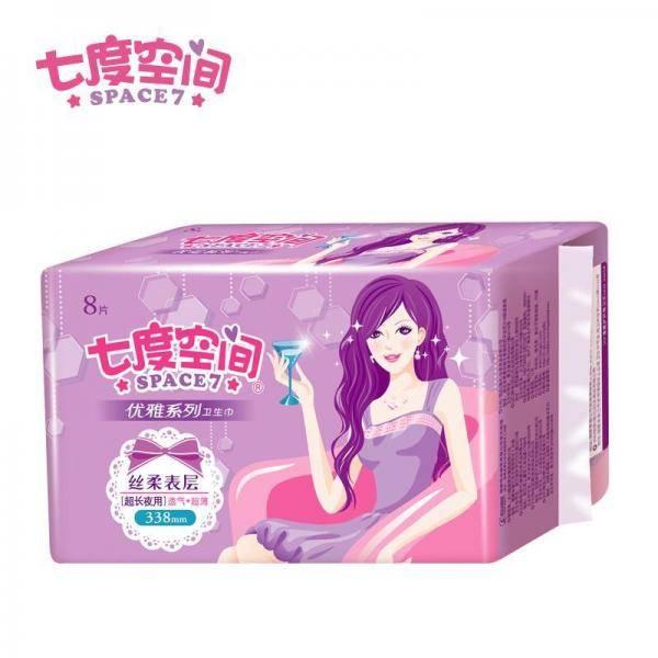 七度空间广告女主角代言人,七度空间迷你少女卫生巾